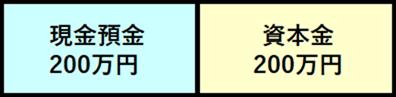 Image(8)[1]
