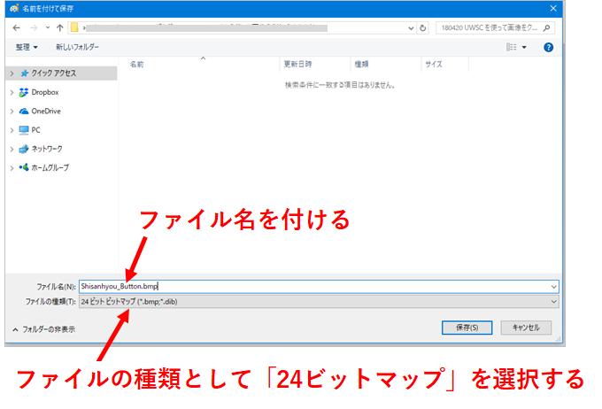 iMacrosの有料版は個人向け2万円・プロ向け5 ...