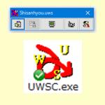 マクロ(UWSC)を使って画面上の画像をクリックする方法