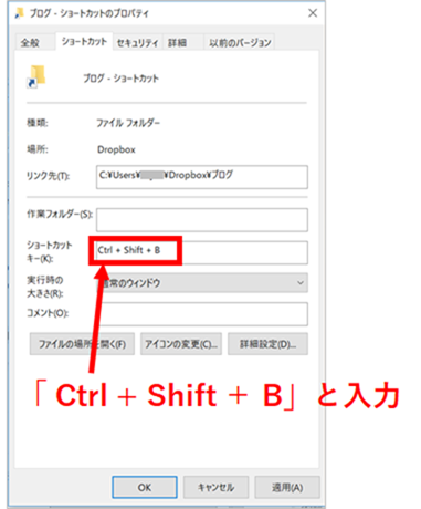 Ctrl + Shift + B