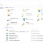 Windows でファイル・フォルダ操作を効率的に行えるショートカットキー