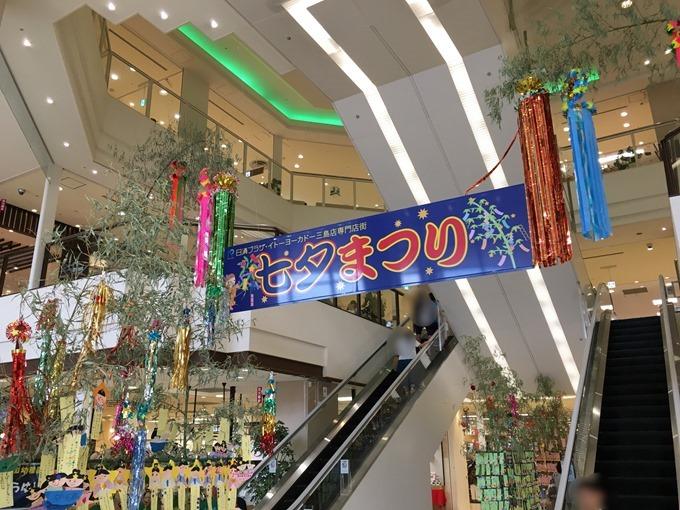 イトーヨーカドー三島店七夕まつり
