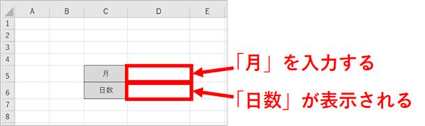Image(7)[1]