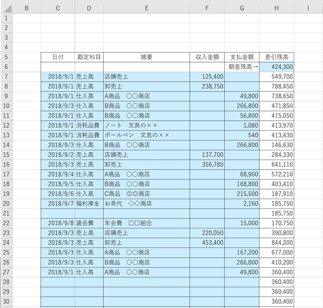 excel vba 対 spreadsheet gas データを日付順に並び変える方法を現金