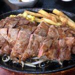 ステーキとハンバーグのお店、三島市柳郷地の「田中亭」が美味しい!!