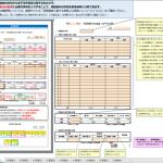 国税庁が発表した仮想通貨関係 FAQ、年間取引報告書を使った仮想通貨の計算書