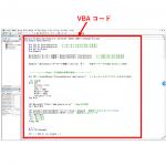 【初心者向け】Excel VBA(マクロ)を学習するために知っておいた方が良い用語