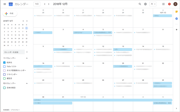 google-calender-month