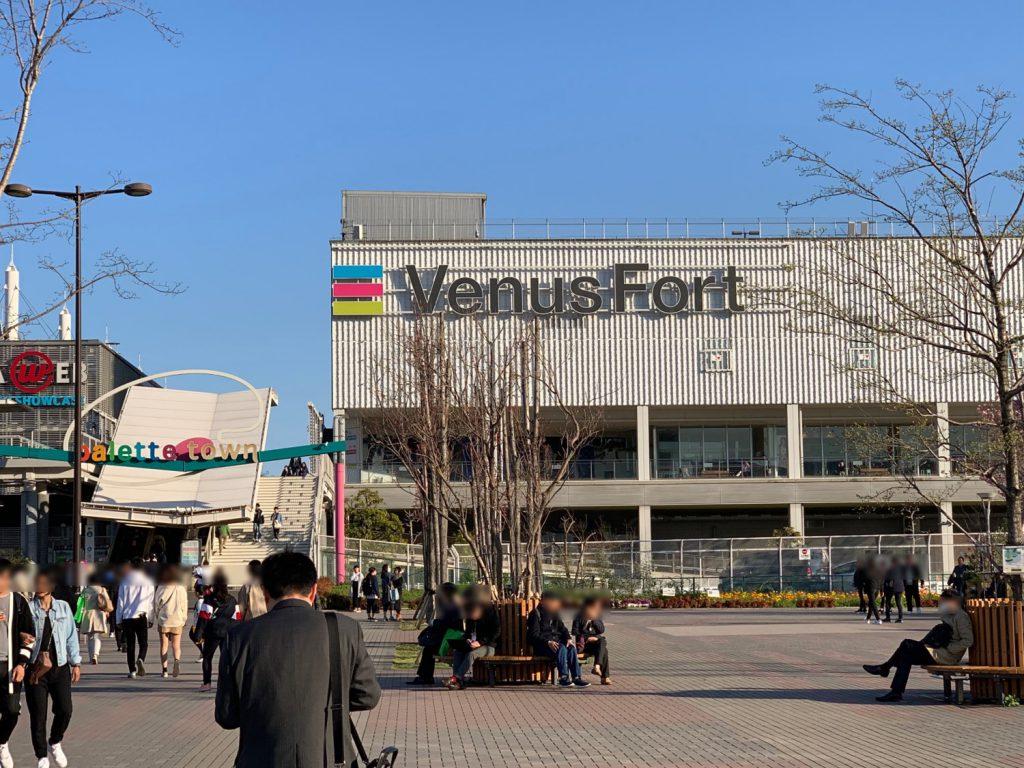 Venus Fort