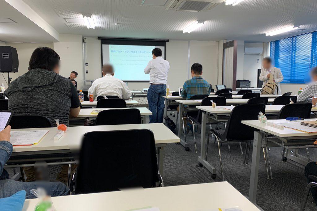 静岡ブログ・アフィリエイトミーティングセミナー