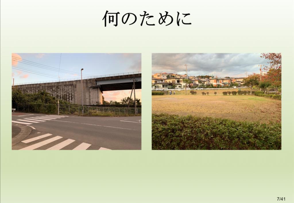 学校の近くの写真