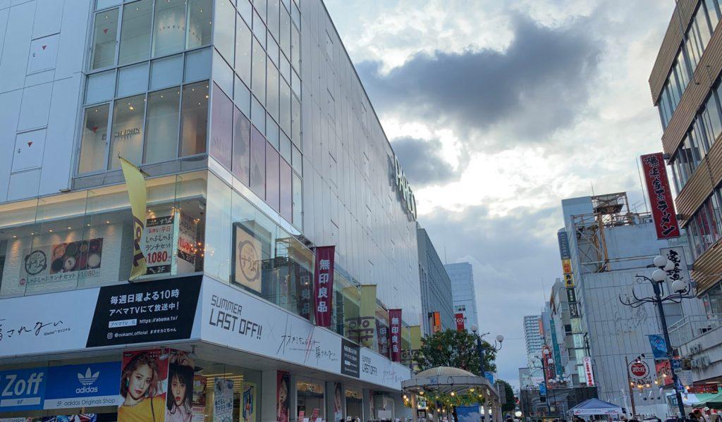第2回『ブログオフ会 in 静岡市』